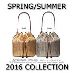 eric_javits_spring_sumer_2016_collections_ami_gold_silver_23820